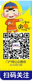 邓州门户网公众微信